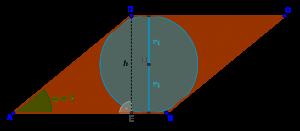 Raute mit Inkreis - Lösung 2